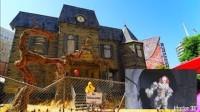 【极酷花园】『鬼屋(Neibolt House )』洛杉矶【旅游胜地经验系列】