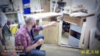 小胡子木工做了一个工作台, 可伸拉台面