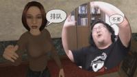 排队模拟器丨史上最强中文配音