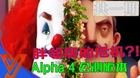 你好:邻居丨Alpha4测试版本 游戏解说节目丨愚蠢的胖邻居最终还是摔死了(压抑恐怖游戏) [幽灵猫IM][PC][END]