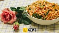 新疆美女们最爱吃的一道菜 没想到做法这么简单 560