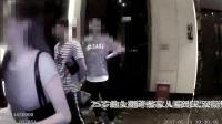 25岁女翻译在武汉身陷传销,成功策反10多名走火入魔亲友