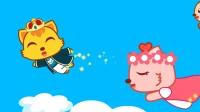 猫小帅儿歌 第399集 魔法城堡