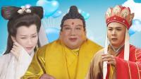 离过婚的女人能娶吗? 佛祖这番话说的太对了!
