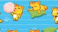 猫小帅儿歌 第398集 懒惰猫