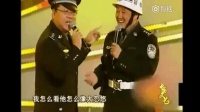 赵本山范伟经典小品《警察与督察》很少有人看过
