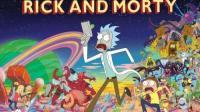 瑞克和莫蒂第三季第1集