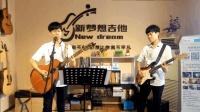 新梦想吉他许巍系列一《那一年》演示视频