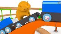 宝宝巴士恐龙世界  侏罗纪公园 恐龙当家 恐龙戴诺开小火车马克认颜色