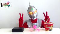 【闯关族M78】奥特曼这样庆祝生日!赛文奥特曼皮套!奥特曼头盔1:1真人特摄道具