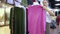 阿邦服装批发8.23-1时尚新款包芯纱面料中长均码打底衫20件起批, 可挑款