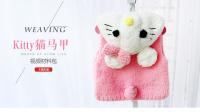 织一片慢生活-----KT马甲毛衣编织教程