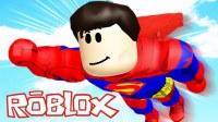 小飞象✘Roblox✘漫威DC英雄团大战! 钢铁侠VS超人! 乐高小游戏