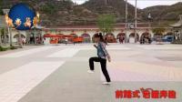 强晶广场鬼步舞《前踏式后蹬奔跑》