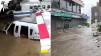 """台风""""天鸽""""登陆 海水倒灌直升机泡水"""