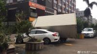 """8月23日: 台风""""天鸽""""最强来袭广东, 深圳, 香港, 这台风厉害了"""