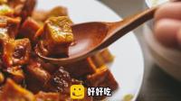 豆腐这样做比宫爆鸡丁还好吃 做法超简单 542