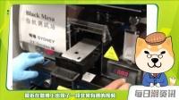 后置指纹版iPhone 8工程机视频曝光【潮资讯】