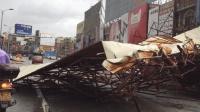天鸽已经进化为强台风! 风力14级达到今年最强, 瞬间吹倒房屋吹倒货车
