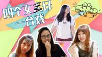 NV|「中了超时空男臣毒」NoseVideo鼻哥日常Vlog Vol.6