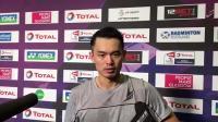 2017羽毛球世锦赛林丹逆转取胜 分析李宗伟出局原因