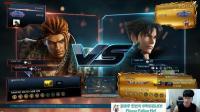 Tekken 7  Jeondding(Eddy) vs CBM(Jin)