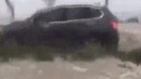 台风引海水倒灌 数十辆车趴窝