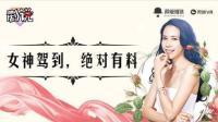 超级组讯《剧说》 第十三期 嘉宾: 莫文蔚