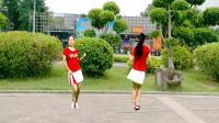 优柔广场舞《格桑拉》原创舞步操第一套第十一节 综合舞步含教学