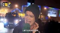 台风过境, 女记者被铁板砸头, 太惨烈