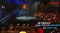 面对中国的崛起, 韩国人如何看待中国? 韩国观众表情亮了