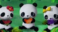 英文儿歌 Five Little Pandas 五只小熊猫