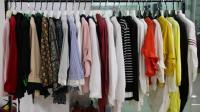阿邦服装批发8.24-6时尚女款秋装上衣小衫20件起批, 时尚百搭