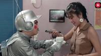 曾志伟扮机器人, 整蛊好兄弟女朋友