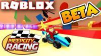 小飞象✘Roblox✘乐高赛车竞速模拟器体验速度与激情! 成功反超获得第一!