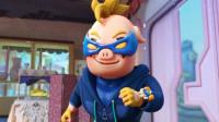 猪猪侠之光明守卫者 超星萌宠第46期 波比菲菲小呆呆同心协力共战火蜥怪 陌上千雨