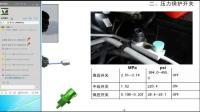 中汽同盟张欢17.6.3汽车自动空调电路原理与检测