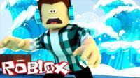 「Roblox自然灾害模拟器」全程作死! 乐高勇跳龙卷风! 爆笑气球轻松度过海啸洪水! 小格解说
