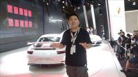 《萝卜报告》2017成都车展 保时捷 911 GT3