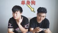 街访Show: 七夕节预告片,这个导演我服