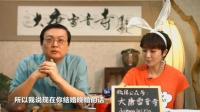 梁宏达: 男爱女欢三个小技巧, 三十岁的女人没有办法拒绝!