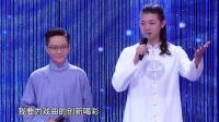 《喝彩中华》王珮瑜与霍尊跨界合作《卷珠帘》, 通俗唱法和京剧完美融合