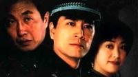 警探雷鸣01