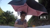 你的遮阳伞花了多少冤枉钱?