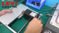 (乐威电子)乐威电子x900切割机视频