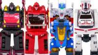 机器人玩具救援消防车拜神合金车超级救援警察机器人车转型变形剑刚组合合体§垣垣玩具