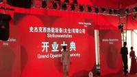 中华武术传统文化与现代科技的完美碰撞太极光影视频互动秀表演创意舞蹈之魂