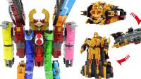 超能战士火车战队变形金刚帅气惊喜人气日本玩具大全大型玩具男儿玩具 § 垣垣玩具