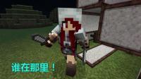 【森林之森动画】刺客信条-第一季-02-营救计划   Minecraft我的世界动画片