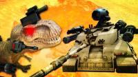 野兽进化战争模拟器 外星科技坦克未来棘背龙武装霸王龙沙漠对决 单机游戏搞笑视频解说